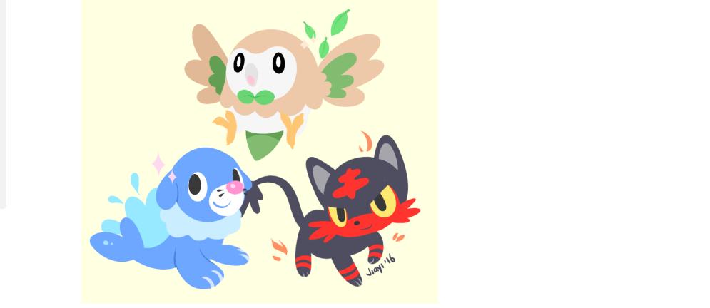 the internet reacts to pokémon sun and moon s starters kotaku