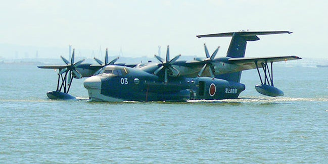 China's Building the World's Biggest Sea Plane
