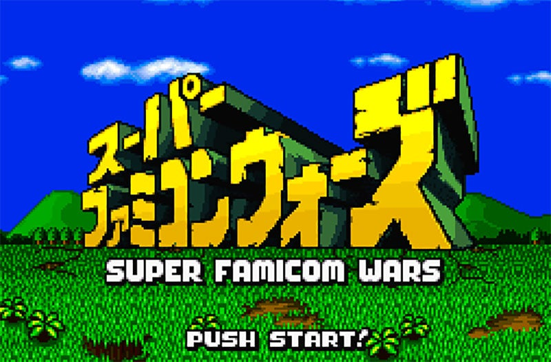 Oh Nice, Super Famicom Wars Is Playable In English