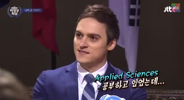 From StarCraft Pros to TV Stars