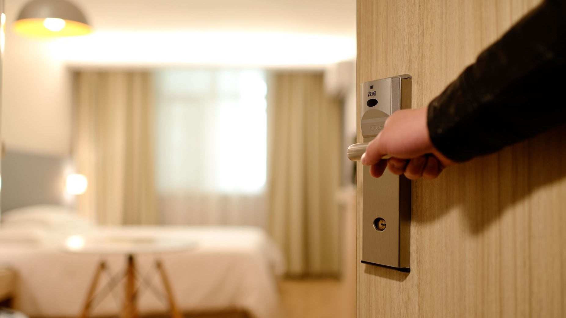 Use This Trick To Close A Hotel Door Quietly