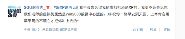 China Hangs On to a Dying Windows XP