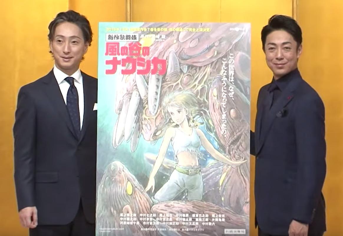 Hayao Miyazaki Turned Down Hollywood But Allowed Kabuki Version Of Nausicaä