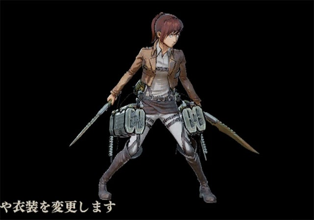 Attack on Titan's Iconic Equipment Redesigned