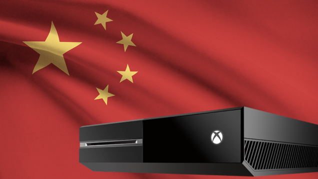 The Xbox One Will Be Out in China on September 29