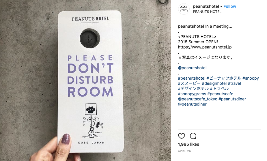 Peanuts Hotel Opening In Japan This Winter
