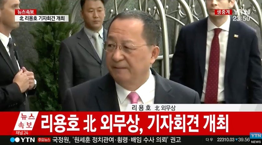 Trump's latest statement 'a declaration of war,' North Korean foreign minister says