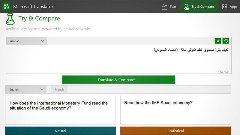 Microsoft Translator Upgrades To Neural Network Based Translations