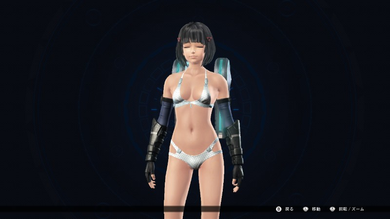 From Japan, With Changes: The Endless Debate Over Video Game 'Censorship'