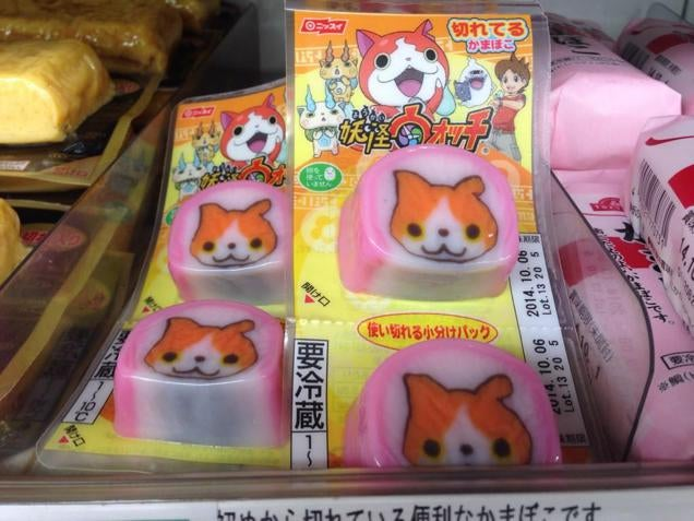 Marvel at How Yokai Watch Has Totally Overtaken Japan