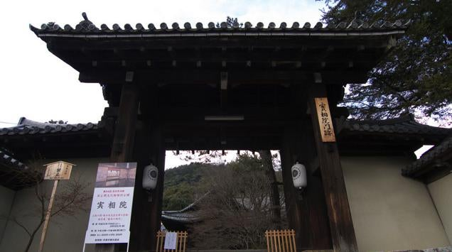 Bad Tourists Lead to Photography Ban at Japanese Temples