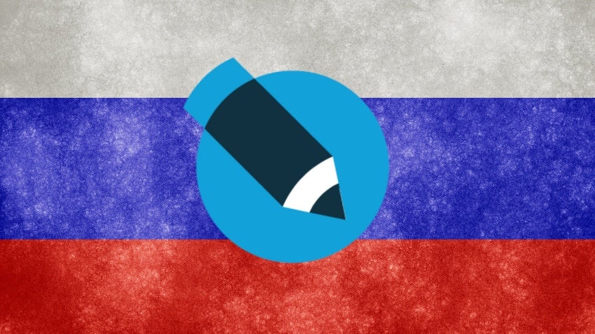 Russian-Owned LiveJournal Bans Political Talk, Adds Risk Of Spying