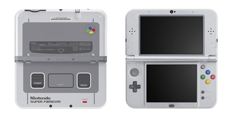 Nintendo's SNES-Themed 3DS Is Just Beautiful