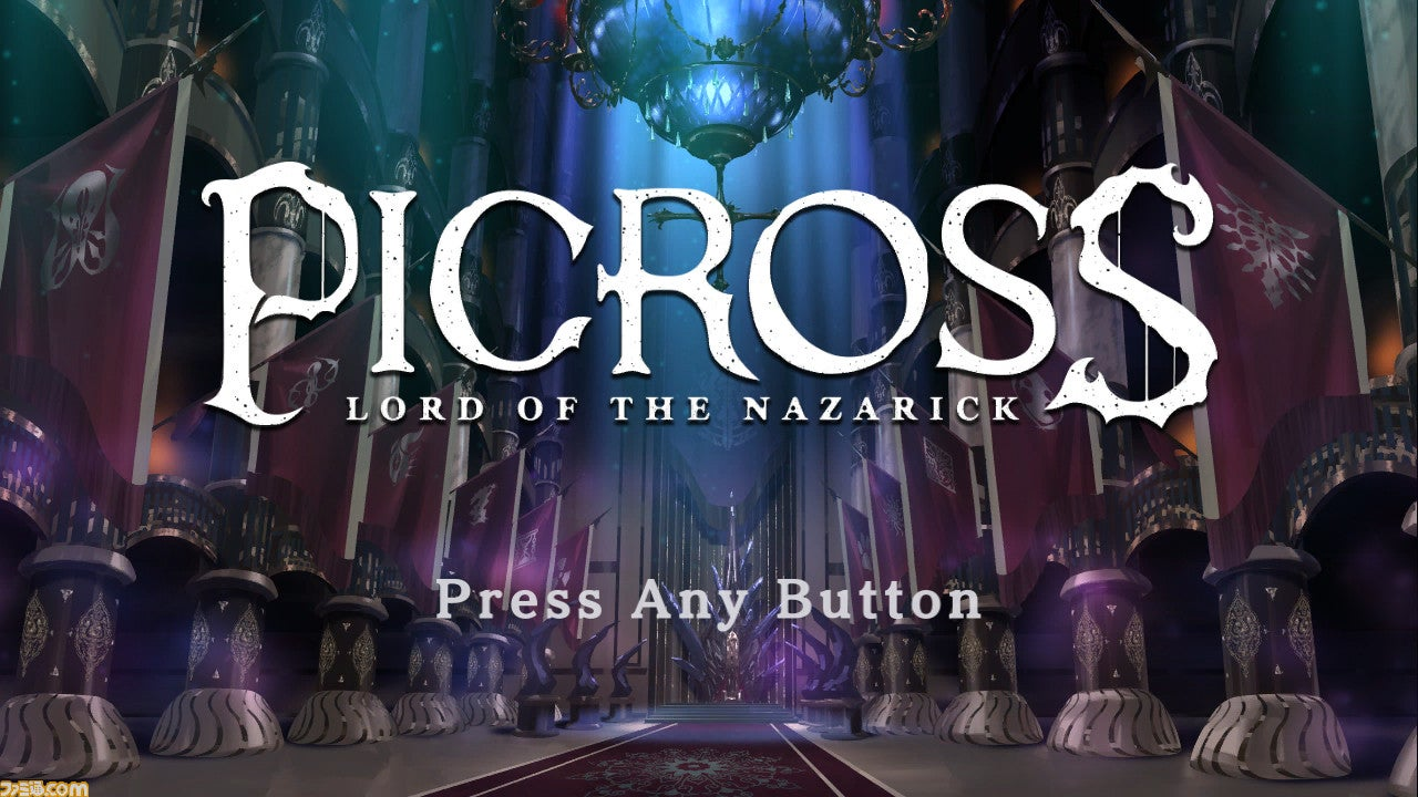 New Picross Game Announced, Is An Anime Crossover