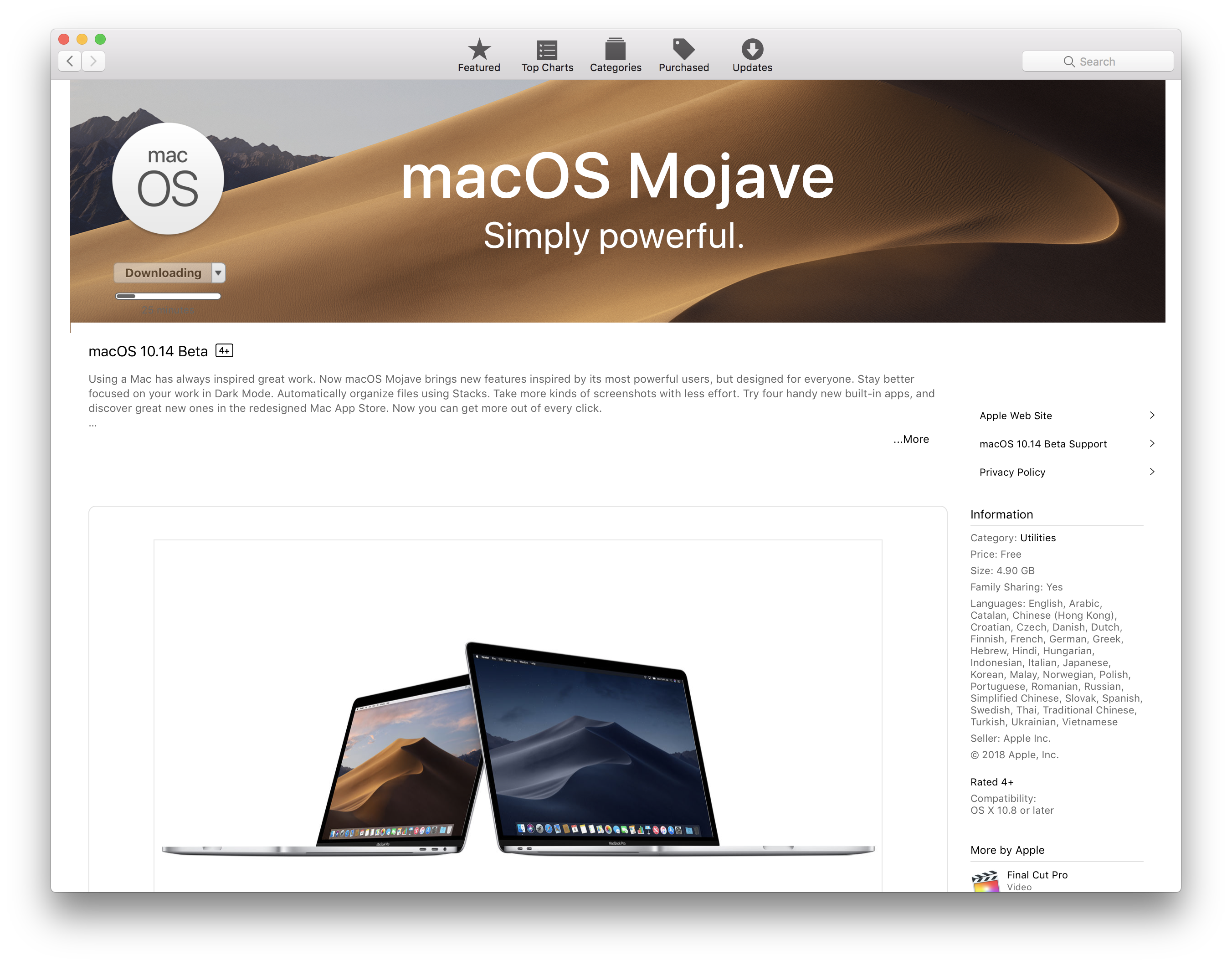 How To Get Apple's macOS Mojave, iOS 12, watchOS 5 And tvOS