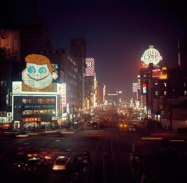 How Tokyo Has Changed in the Past Fifty Years