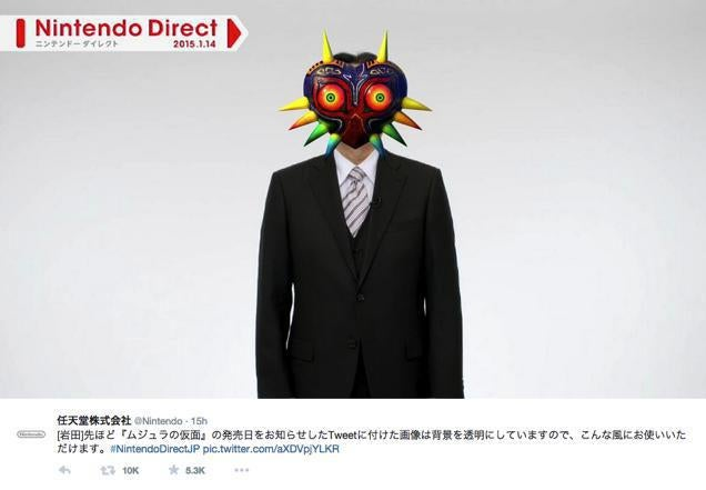 Majora's Mask Spawns Photoshop Meme In Japan
