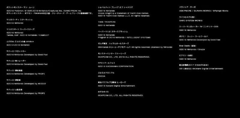 After Konami Feud, Beloved Train Game Gets Sequel