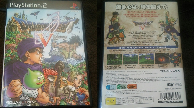 How To Make a Great Wedding Invitation: Add Dragon Quest