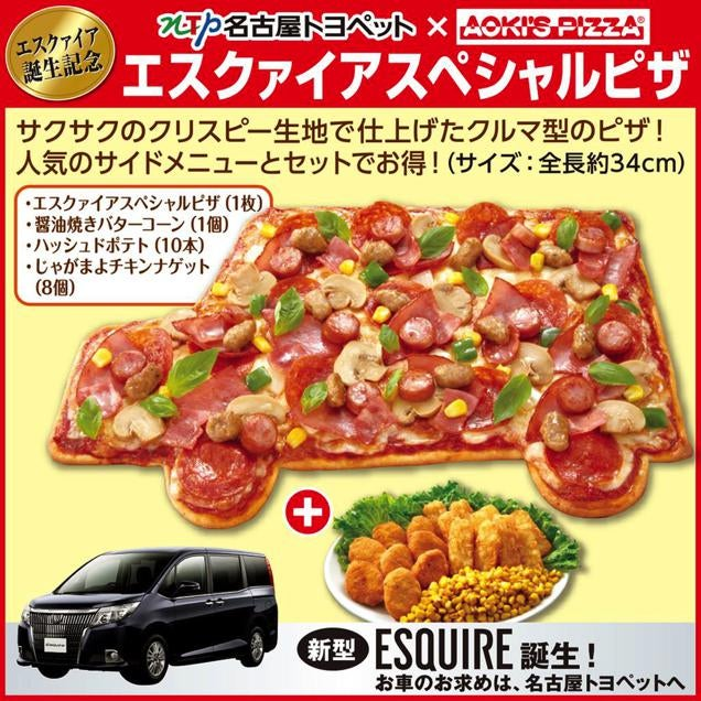 Some Truly Unusual Japanese Pizzas