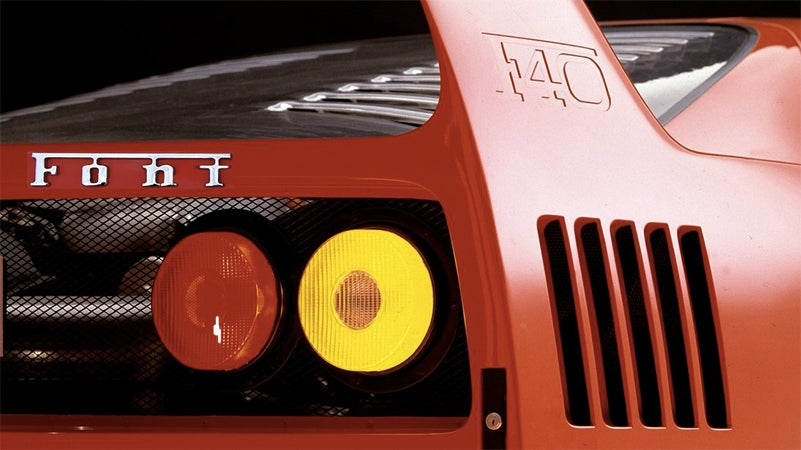 How To Find Your Favourite Automotive Fonts