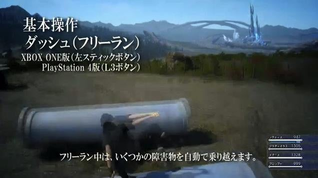 How Final Fantasy XV's Combat Works