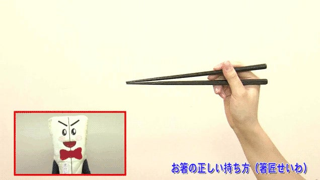 Do You Use Chopsticks Correctly? Are You Sure?
