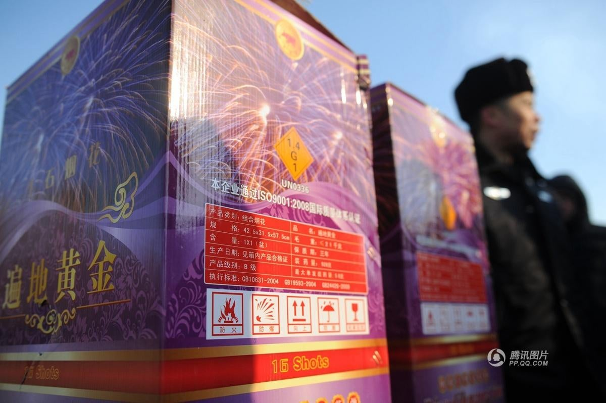 Chinese police destroyed 3,083 sets of firework creating huge explosion