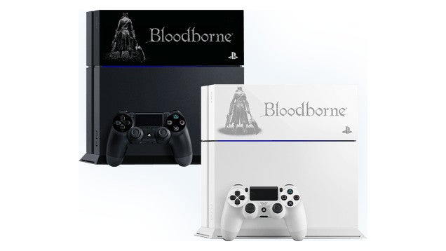 The Limited Edition Bloodborne PS4 is a tad Uninspired