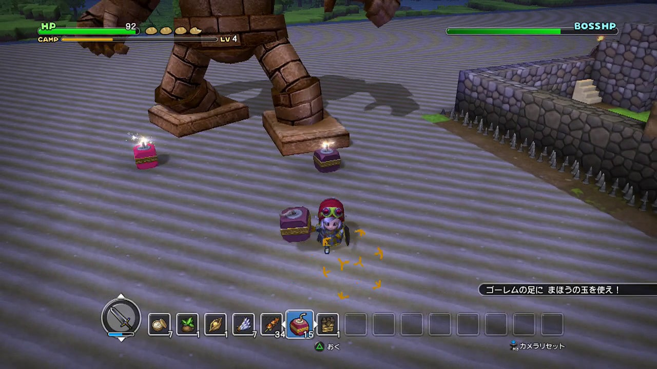 When Minecraft Meets Dragon Quest