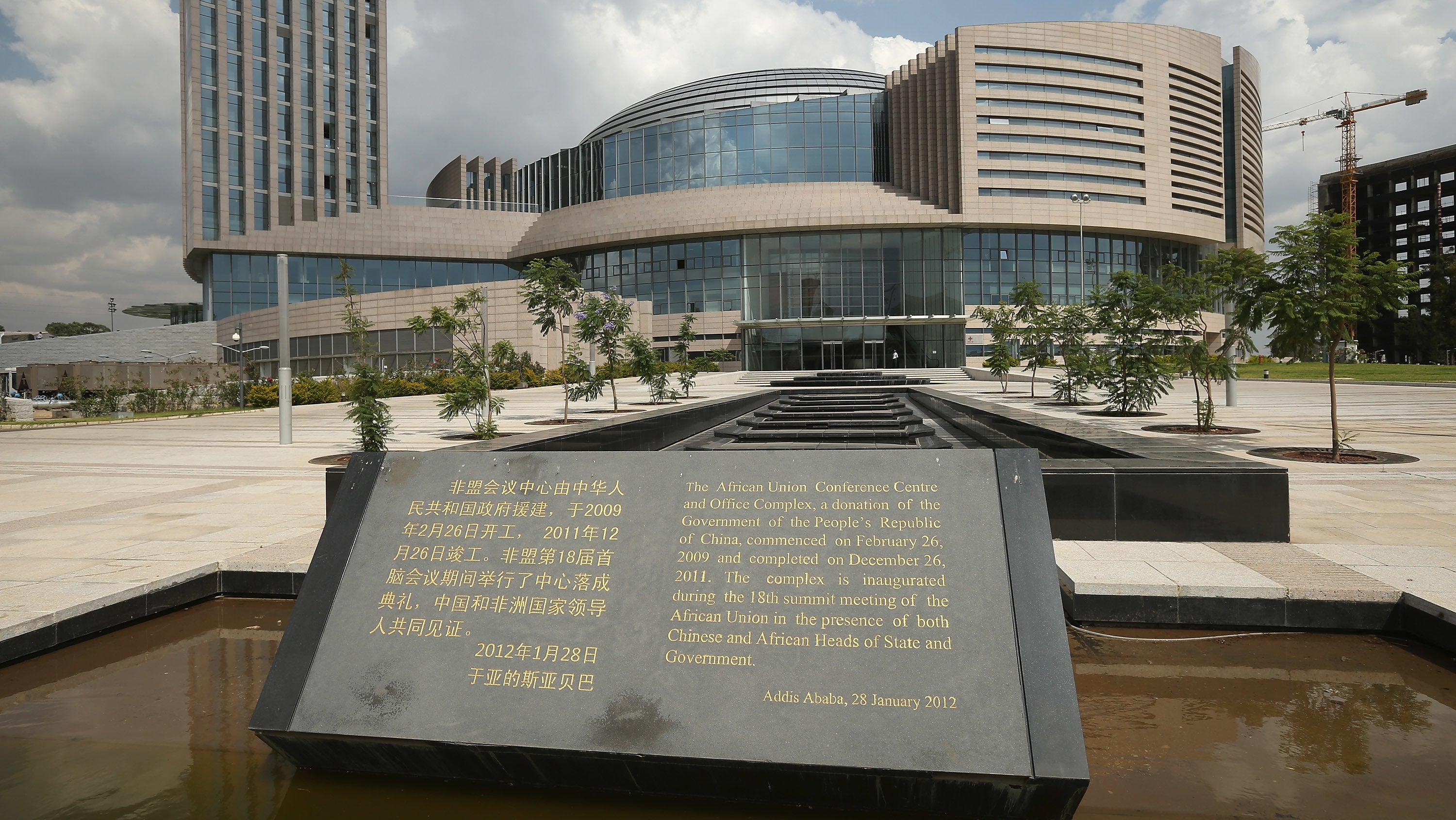China Denies That It Gifted The African Union An HQ Building Stuffed Full Of Surveillance Devices