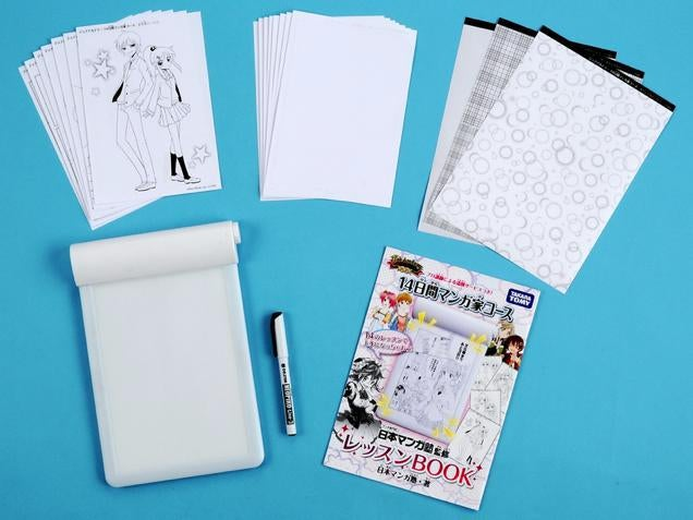 Hey Kids! Learn How To Be a Manga Artist in 14 Days