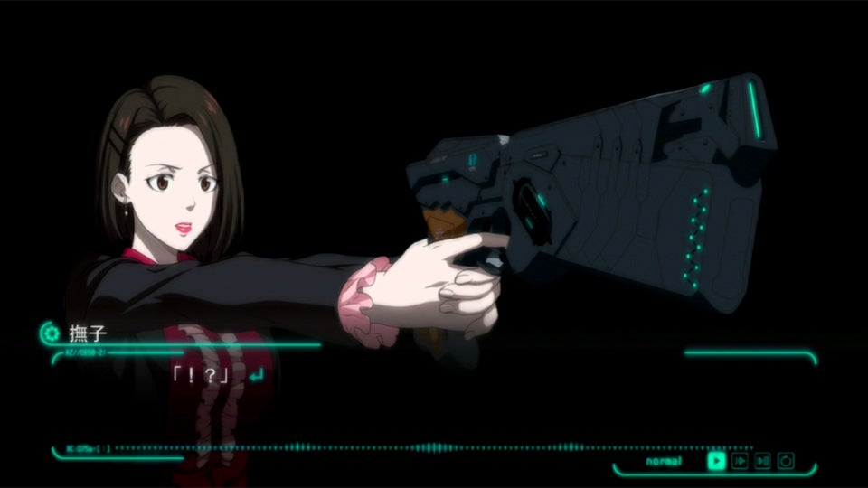 Love Psycho-Pass the Anime? You'll Love Psycho-Pass the Game