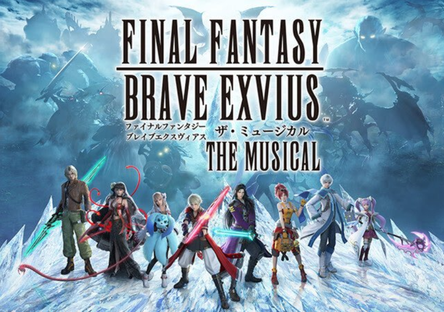 Final Fantasy Mobile Game Getting Live-Action Musical In Japan