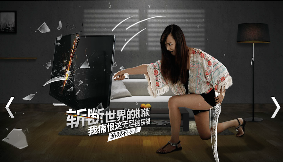The Xbox One's Getting an Infinity Blade Game... In China