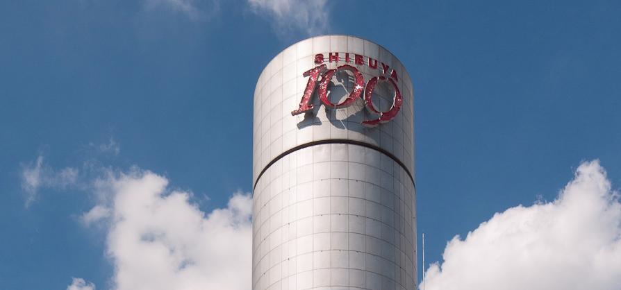Iconic Shibuya 109 Building Is Changing Its Logo