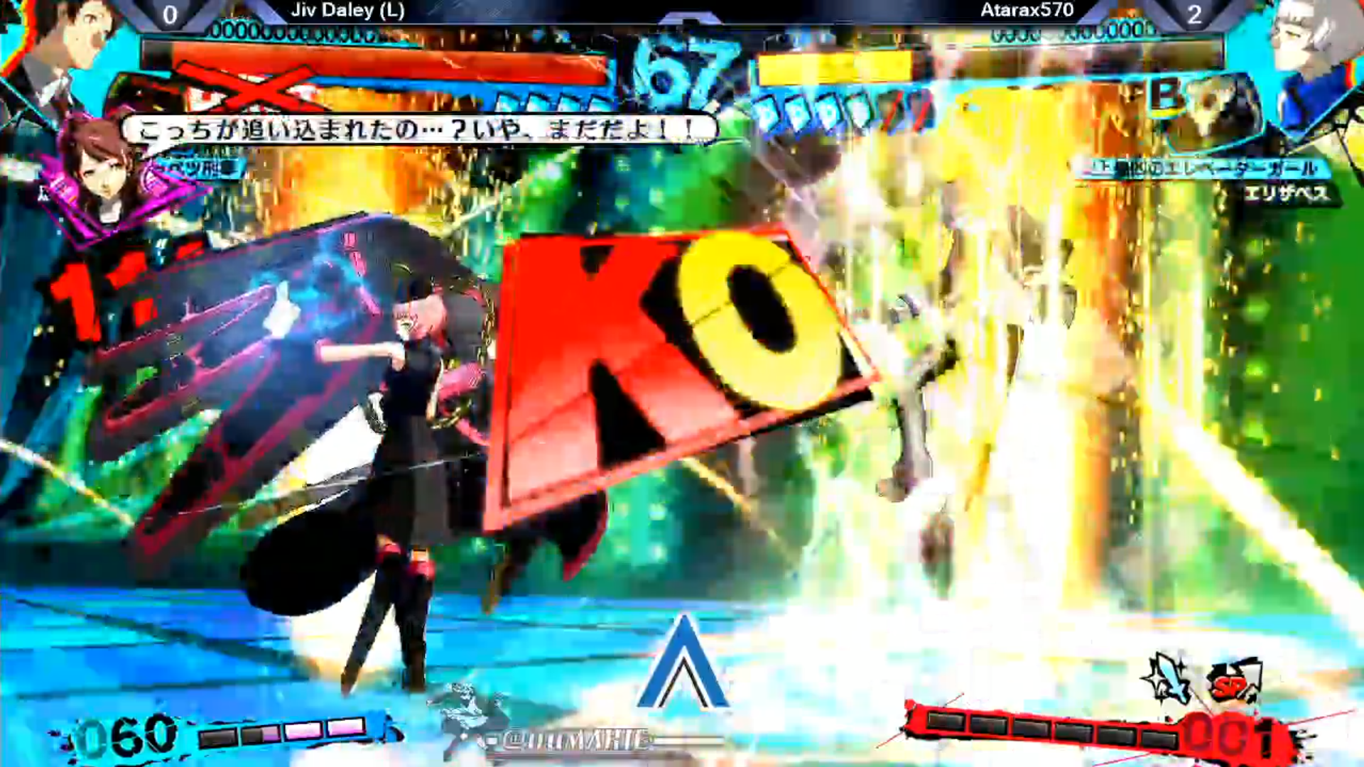 Persona 4 Arena Player Wins Tournament In The Flashiest Way Possible