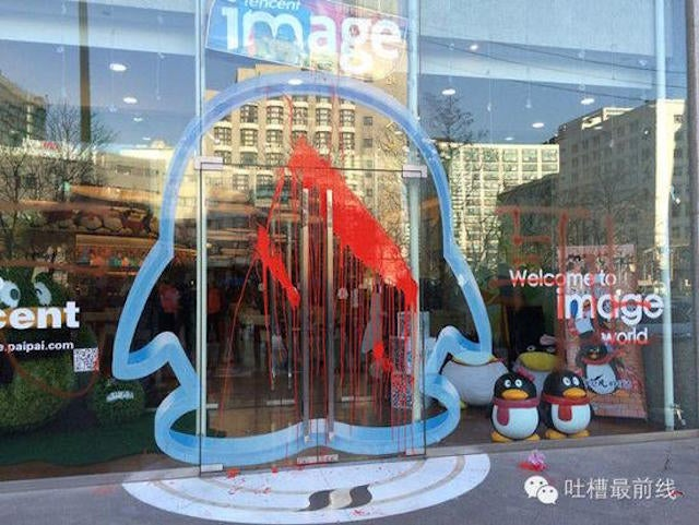 Chinese Internet Giant's Offices Vandalised