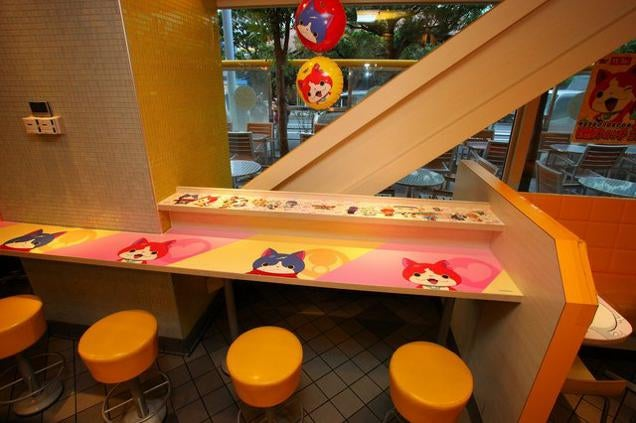 McDonald's Turns into Japan's Most Popular Video Game Anime
