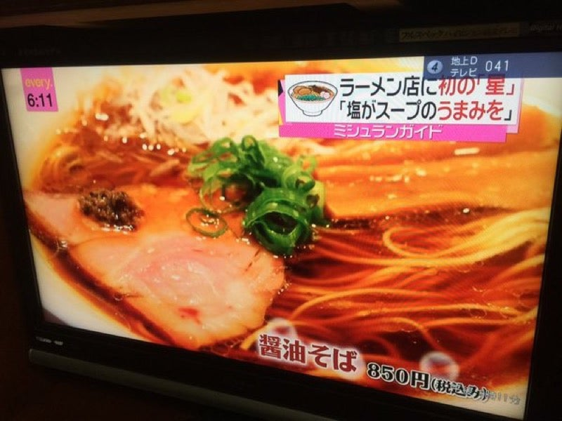 This Could Be Japan's Best Ramen Restaurant