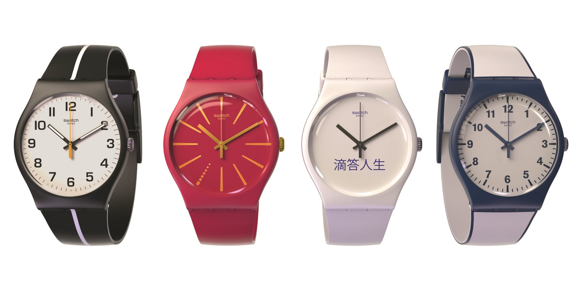 Swatch's New Analogue Watch Will Let You Make Contactless Payments