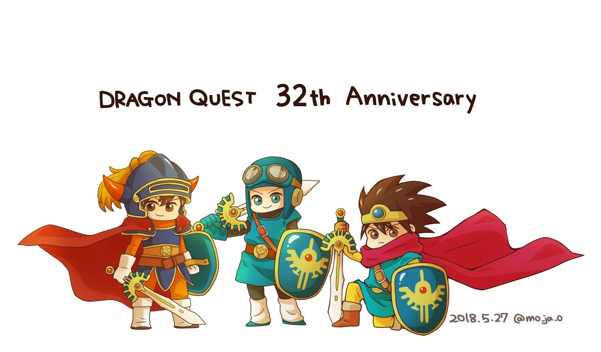 Yesterday Was Dragon Quest Day In Japan