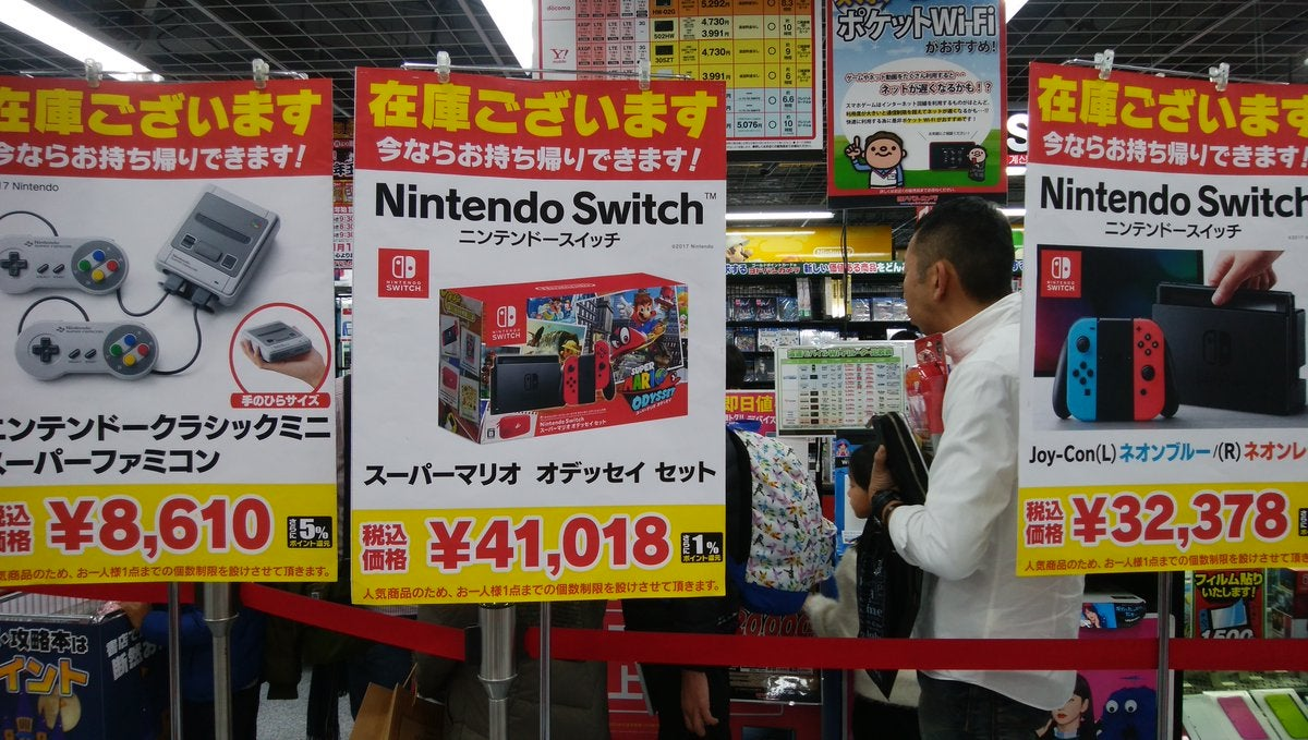 The Nintendo Switch Had An Incredible Year In Japan