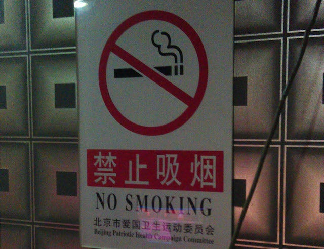 One City In China Is Cracking Down On Net Cafe Smokers