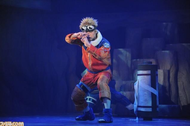 First Look at the Naruto Stage Musical