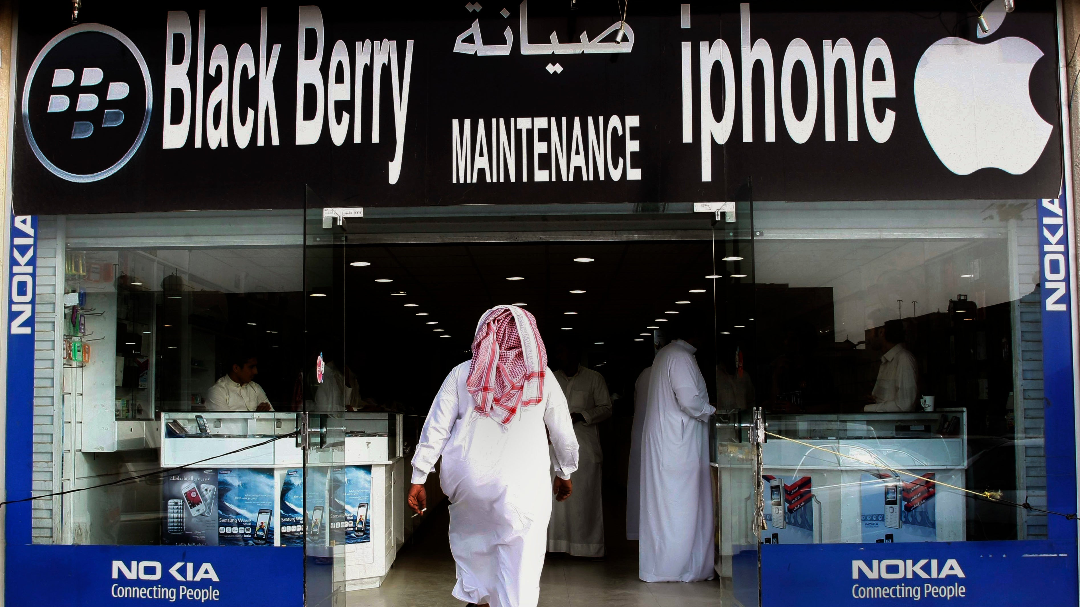 Saudi Arabia Will Now Notify Women By Text If They Have Been Divorced