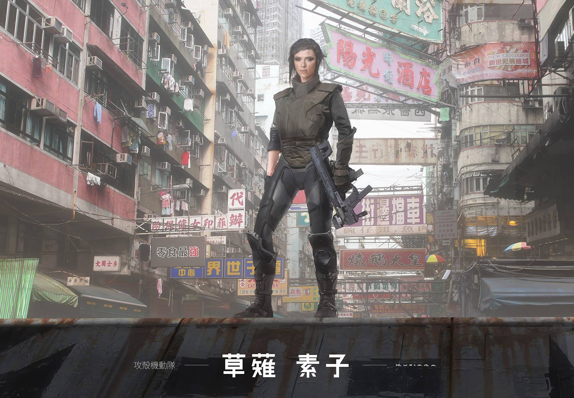 Fine Art The Incredible Art Of The Ghost In The Shell Movie
