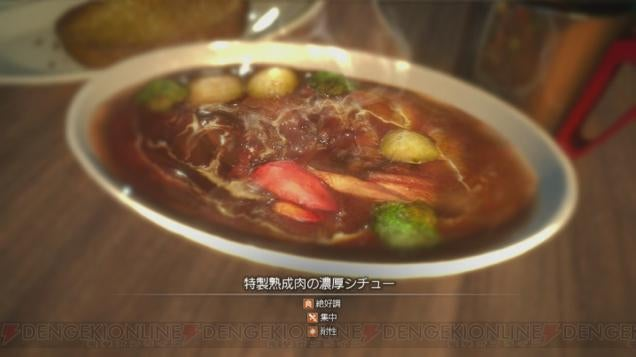 The Food in Final Fantasy XV Looks So Delicious