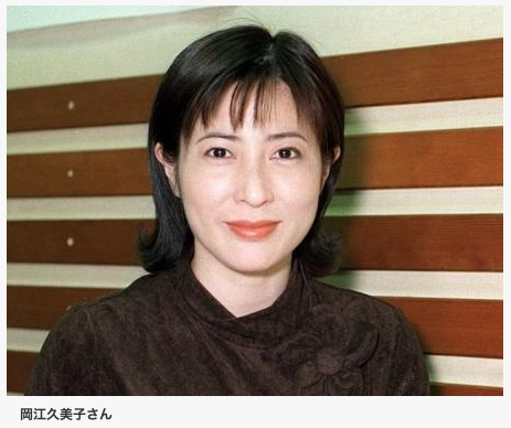 Japanese Actress Kumiko Okae Has Passed Away Due To Pneumonia Induced By Coronavirus