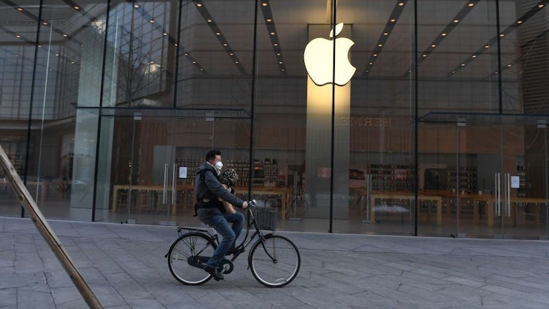 Ongoing Coronavirus Outbreak Postpones Reopening Of Apple Stores In China